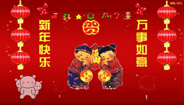 Notification of Chinese Spring Festival Holiday