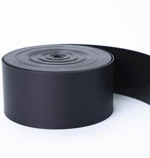 Heat shrink insulating tape